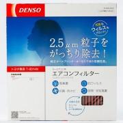 日本製 DENSO 汽車用冷氣格冷氣過濾網抗菌脫臭除塵 豐田 本田