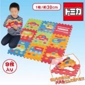 日本 TOMICA 小童地墊軌墊保護墊學習墊 9格款
