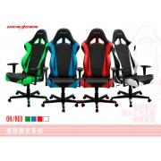 DXRACER Racing RE0 家用賽車椅電競椅辦公椅高背椅