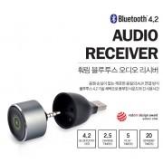 韓國 FOURING 汽車藍牙連接AUX播放器