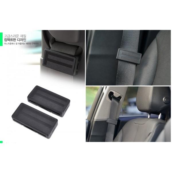 韓國製 FOURING 汽車用簡約安全帶夾 ( 2個裝 )