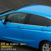 日本 本田 HONDA JAZZ FIT GK 3 4 5 6 GP5 汽車用窗邊不鏽鋼電鍍裝飾件 ( 4件裝 )