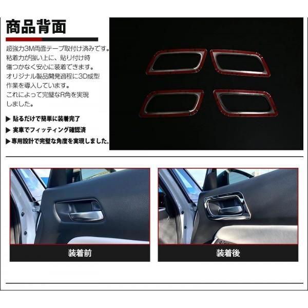 日本 本田 HONDA JAZZ FIT GR 3 混能  汽車用車內門框貼門制不鏽鋼電鍍裝飾件 ( 4件裝 )