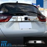 日本 本田 HONDA JAZZ FIT GR 3 混能 汽車用車尾門不鏽鋼電鍍裝飾件