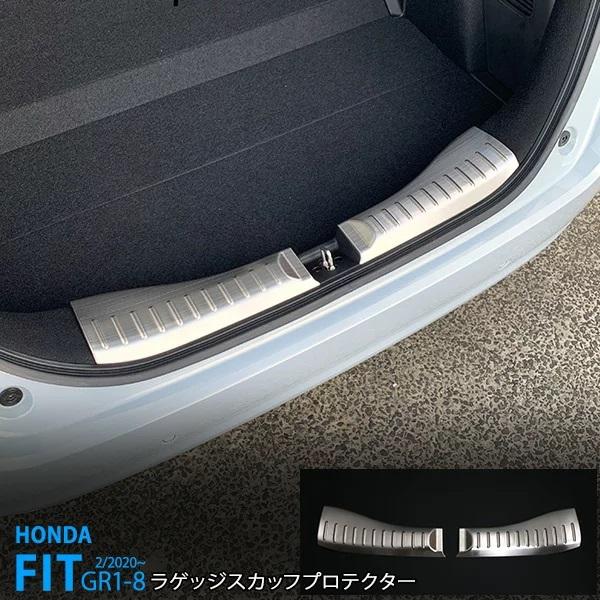 日本 本田 HONDA JAZZ FIT GR 3 混能 汽車用車內尾門不鏽鋼裝飾件防花腳踏板 ( 2件裝 )