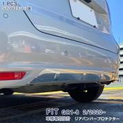 日本 本田 HONDA JAZZ FIT GR 3 混能 汽車用車尾 BUMPER 防撞不鏽鋼電鍍裝飾件