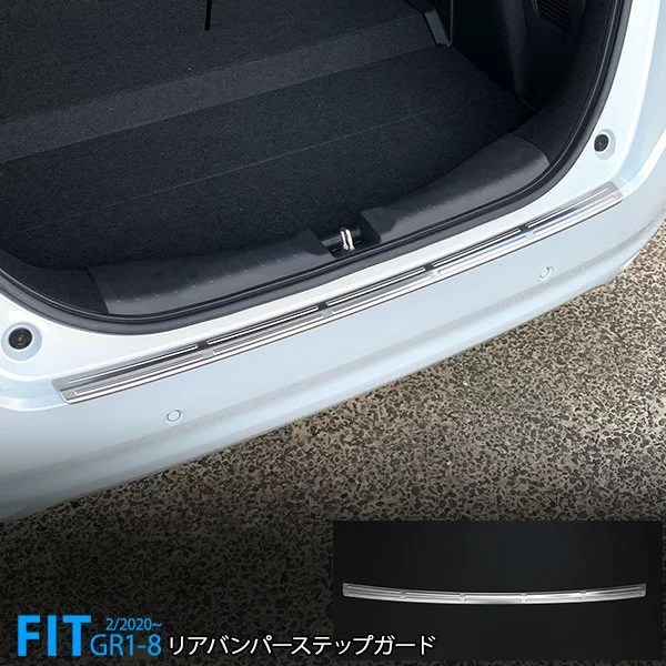 日本 本田 HONDA JAZZ FIT GR 3 混能 汽車用車尾BUMPER不鏽鋼裝飾件防花腳踏板