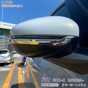 日本 HONDA 本田 JAZZ FIT GR 3 混能 專用不鏽鋼倒後鏡電鍍裝飾貼 (1對裝 )