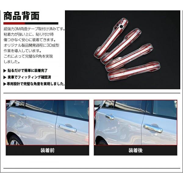 日本 本田 HONDA JAZZ FIT GR 3 混能 汽車用車門手抽開門拉手電鍍裝飾件鏡面 ( 4件裝 )