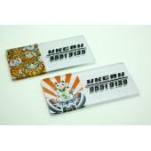 香港製作 電話號碼牌 ( 招財貓 / 達磨2款 ) --- 訂制貨品