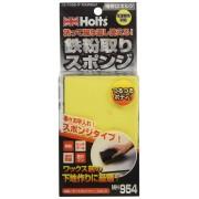 日本 HOLTS 汽車用泥膠海綿