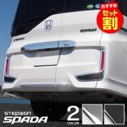 日本 本田 HONDA STEPWGN SPADA  FACELIFT RP3 汽車用尾門雪櫃門反光牌防撞電鍍裝飾件