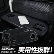 日本 本田 HONDA STEPWGN SPADA RP1 RP3 汽車椅背餐桌專用防滑墊