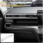 日本 本田 HONDA STEPWGN RP1 RP3 SPADA 汽車用車內冷氣出風位電鍍裝飾邊