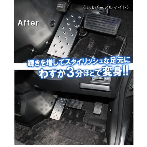 日本 本田 HONDA STEPWGN SPADA RP1 RP3 汽車用左腳用金屬腳踏板
