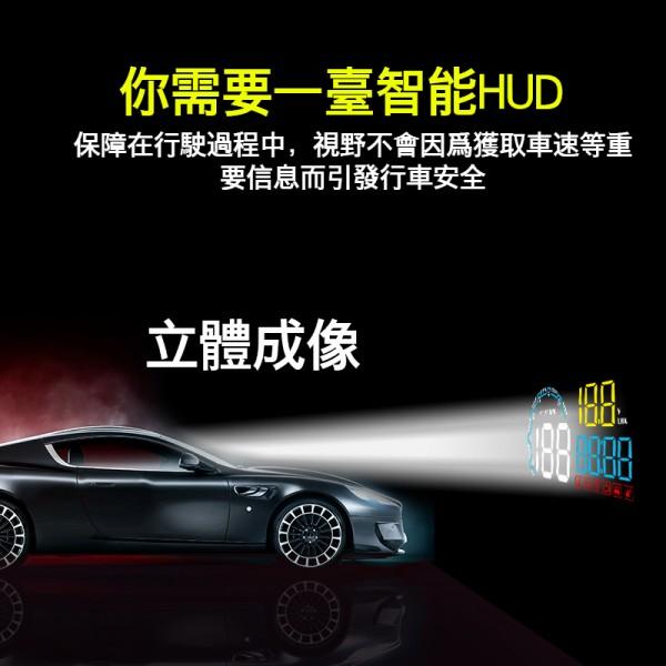 HUD C600 OBD2 汽車用抬頭顯示器車速轉數水溫電壓