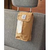 日本 JKM 汽車用椅頭枕椅背用太陽擋皮用紙巾袋 ( 杏色 / 綠色可選)