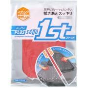 日本製 AION 汽車用1ST強力吸水布