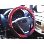 日本出品 , 汽車用軚環套