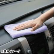 日本 汽車用多功能清潔吸水纖維毛巾 ( 10條裝 )