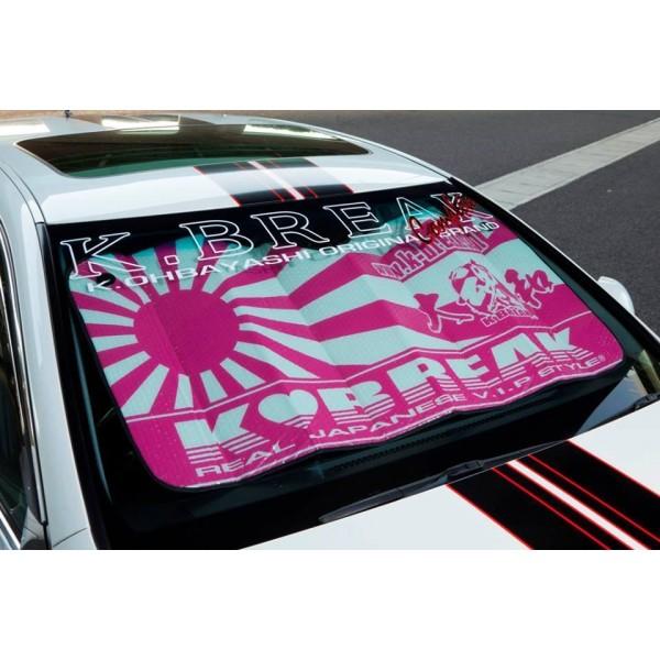 日本 K-BREAK 汽車用擋風玻璃雙面太陽擋日本國旗太陽旗