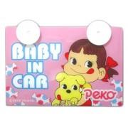 日本 汽車用牛奶妹 PEKO BABY IN CAR 車上有嬰兒 ( 粉紅底 )
