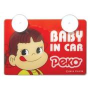 日本 汽車用牛奶妹 PEKO BABY IN CAR 車上有嬰兒 ( 紅底 )