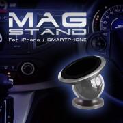 日本 MAG 汽車用磁石手機架電話座 --- 銀色