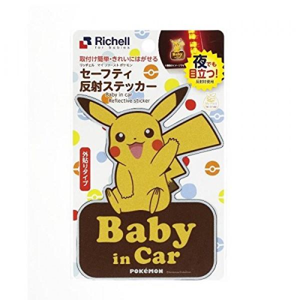 日本製 寵物小精靈 比卡超 反光貼車貼紙玻璃貼 BABY IN CAR 警示牌