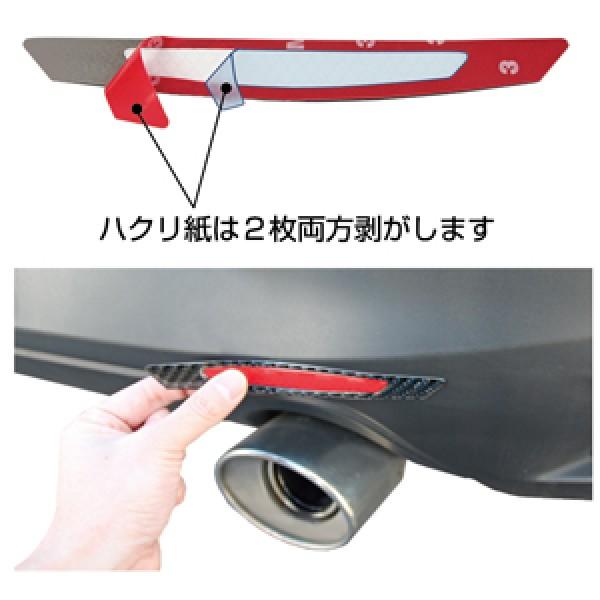 日本 KASHIMURA 汽車用車身車尾碳纖紋反光貼紙反射貼裝飾警示貼