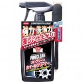 日本 KURE 洗鈴水車鈴清潔劑 ( 配有專用擦 )