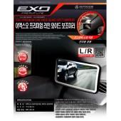 韓國 EXO 汽車用車內方型後視輔助鏡