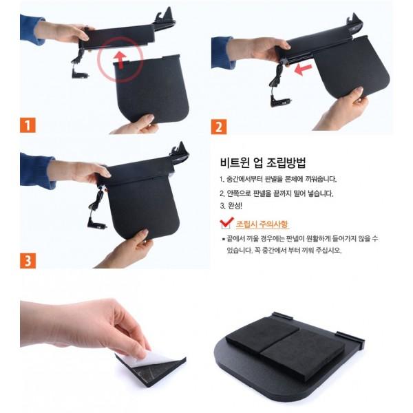韓國 AUTOBAN 多功能椅邊雜物架手機座一拖二USB點煙器