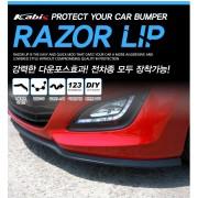 韓國 KABIS , Bumper / 頭唇 專用防撞條 --- 韓國製