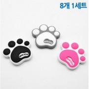韓國汽車門邊防撞貼寵物腳印造型