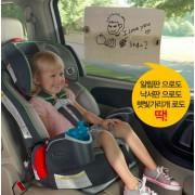 韓國汽車可書寫晝晝隔熱膜防灑