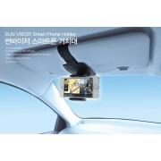 韓國 出品 太陽擋專用多角度手機架