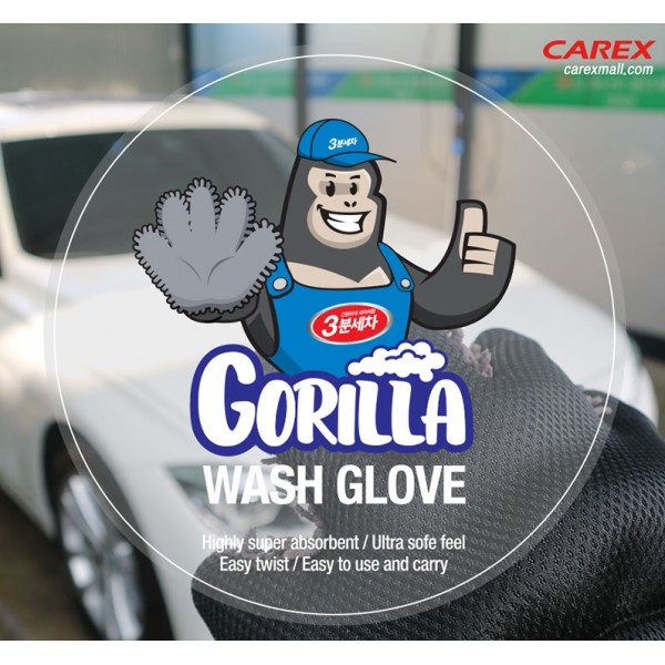 韓國 CAREX 汽車用猩猩形蟲蟲雙面去污手套