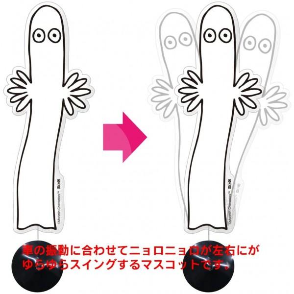 日本 MOOMIN MOOMINTROLL 姆明 The Hattifatteners 樹精 小精靈 汽車用車尾玻璃吸塑吸盤搖擺裝飾
