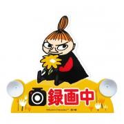 日本 MEIHO MOOMIN MOOMINTROLL 姆明 LITTLE MY 阿美 汽車用 REC 錄影中 裝飾警示貼