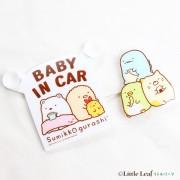 日本 MEIHO SUMIKKO GURASHI 角落生物 BABY IN CAR