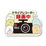 日本 MEIHO 汽車用 角落生物 REC 錄影中磁石貼