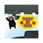 日本 MEIHO 汽車用熊本熊 BABY IN CAR
