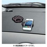 日本 MEIHO 汽車用可愛貓仔貓手貓腳貓爪 裝飾貼 防滑墊 ( 一對裝 )