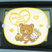 日本 MEIHO 汽車用鬆弛熊太陽擋 車窗防灑 (一對裝)