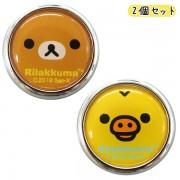 日本 MEIHO 汽車用鬆弛熊圓型車牌鏍絲裝飾
