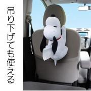 日本 MEIHO 汽車用 SNOOPY 毛公仔扒下睡覺造型紙巾套