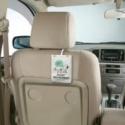 日本 MEIHO 汽車用SNOOPY 椅背多功能收納袋紙巾袋