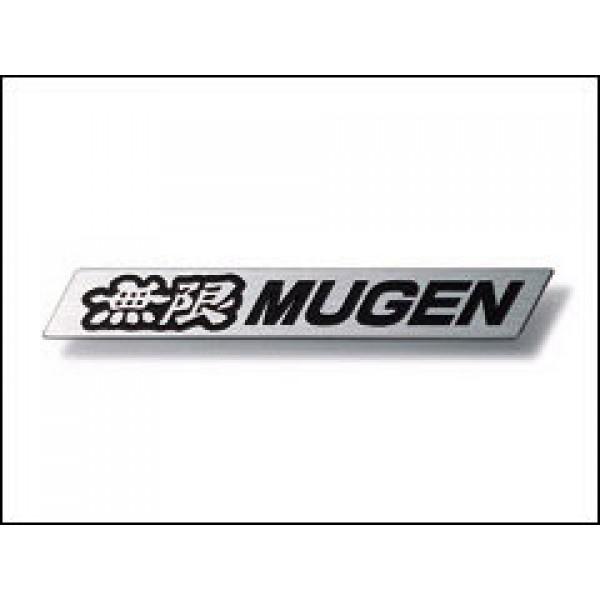 日本製 無限 MUGEN 本田 HONDA 鋁質金屬車章 ( 2種尺寸 )