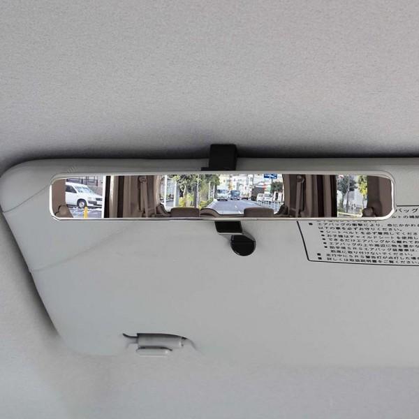 日本 NAPOLEX 車內 長型輔助鏡
